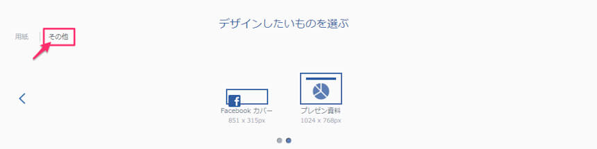 facebookカバー、プレゼン資料