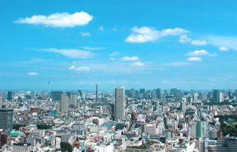 東京都のポスティングで成果を出すための情報と業者の選び方