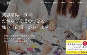 K-ART-FACTORY(ケイアート)