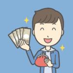 ポスティングで稼ぐことは可能です。理由+方法をセットで解説